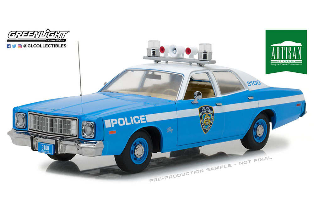 vertlight 19043 1 18 Plymouth Fury New York City Police Department (NYPD) 1975