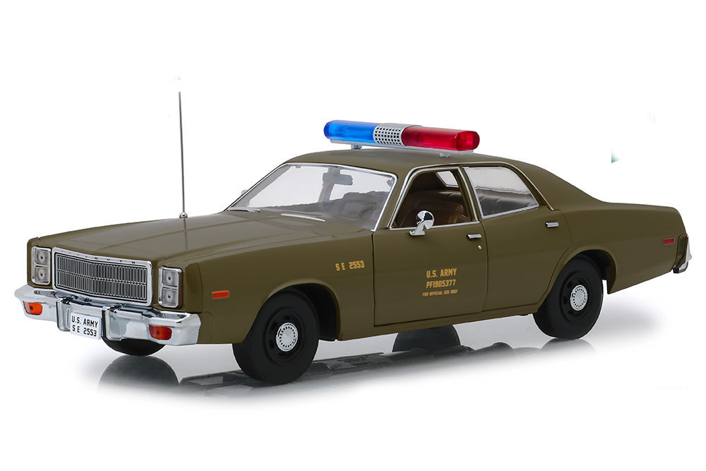 verdeLight 19053 1 18 Plymouth Fury U.S. Army Police 1977 (from the movie equipo a