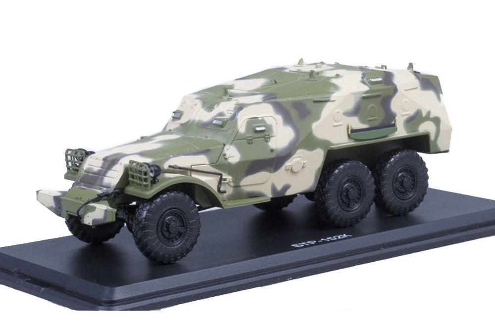 SSM ssm1158 1  43 Réservoir btr-152k Camouflage (USSR Russian voiture)  meilleure qualité