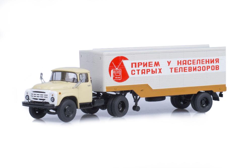 SSM ssm7015 1 43 ZIL 130b1 later marca with OdAZ - 794 semi-trailer receiving of