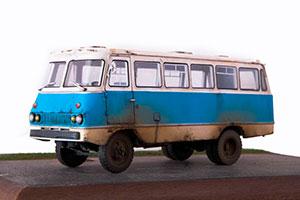 PAG 2M WITH FOLLOWING USES (USSR RUSSIAN) | АВТОБУС ПАГ-2М СО СЛЕДАМИ ЭКСПЛУАТАЦИИ *ПАГ ПАВЛОВСКИЙ МЕХАНИЧЕСКИЙ ЗАВОД