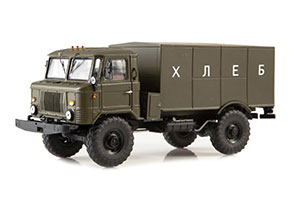 GAZ 66 AFH-66 BREAD TRUCK (USSR RUSSIAN CAR) | ГАЗ-66 АВТОМОБИЛЬ-ФУРГОН ХЛЕБНЫЙ АФХ-66 *ГАЗ ГОРЬКОВСКИЙ АВТОЗАВОД ГОРЬКИЙ