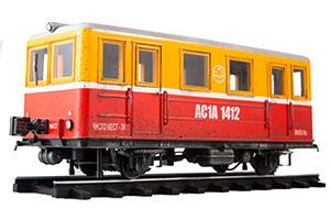 TRAIN AC-1A SUBWAY SPECIAL RAILCAR WITH FOLLOWING OPERATIONS (USSR RUSSIA TRAINS) RED/YELLOW | АВТОМОТРИСА СЛУЖЕБНАЯ АС-1А СО СЛЕДАМИ ЭКСПЛУАТАЦИИ *ПОЕЗД