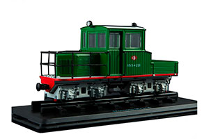 TRAIN MUZG-4 (USSR RUSIA) GREEN | МОТОВОЗ МУЗГ-4 *ПОЕЗД
