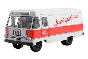 GZSA AVP-51 MOSTORGTRANS (USSR RUSSIA) | ГЗСА АВП-51 ФУРГОН МОСТОРГТРАНС #N/A