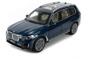 BMW G07 X7 2020 PHYTONIC BLUE | БМВ ИКС 7 *БМВ БИМЕР БУМЕР