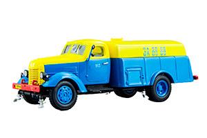 ZIS-150 WASHING CAR PM-8 (USSR RUSSIA) BLUE/YELLOW | ЗИС-150 ПОЛИВОМОЕЧНАЯ МАШИНА ПМ-8 (СИНИЙ/ЖЁЛТЫЙ) *ЗИС