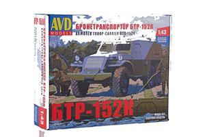 MODEL KIT ARMORED BTR-152K (USSR RUSSIAN) | СБОРНАЯ МОДЕЛЬ БРОНЕТРАНСПОРТЁР БТР-152К *СБОРНАЯ МОДЕЛЬ