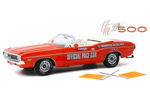 DODGE CHALLENGER CONVERTIBLE 55TH INDIANAPOLIS 500 OFFICIAL PACE CAR 1971 ORANGE