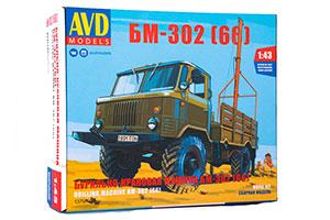 MODEL KIT BM-302 DRILLING AND CRANE MACHINE (66) (USSR RUSSIAN CAR) | СБОРНАЯ МОДЕЛЬ БУРИЛЬНО-КРАНОВАЯ МАШИНА БМ-302 (66)