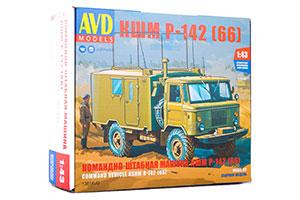 MODEL KIT TEAM OF STANDARD KSHM R-142 (66) (USSR RUSSIAN CAR) | СБОРНАЯ МОДЕЛЬ КОМАНДНО-ШТАБНАЯ МАШИНА КШМ Р-142 (66)