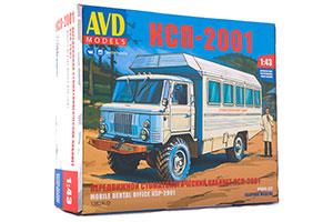 MODEL KIT MOBILE DENTAL OFFICE KSP-2001 (USSR RUSSIAN CAR) | СБОРНАЯ МОДЕЛЬ ПЕРЕДВИЖНОЙ СТОМАТОЛОГИЧЕСКИЙ КАБИНЕТ КСП-2001