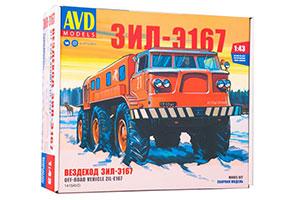 MODEL KIT ATV ZIL-E167 (USSR RUSSIAN CAR) | СБОРНАЯ МОДЕЛЬ ВЕЗДЕХОД ЗИЛ-Э167