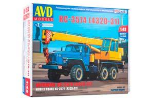MODEL KIT URAL 4320-31 CRANE KS-3574 (USSR RUSSIAN) | СБОРНАЯ МОДЕЛЬ УРАЛ 4320-31 АВТОКРАН КС-3574
