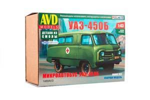 MODEL KIT UAZ 430B (USSR RUSSIA) | СБОРНАЯ МОДЕЛЬ УАЗ-450Б *СБОРНАЯ МОДЕЛЬ