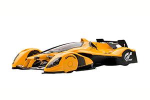 Red Bull X2010 Orange