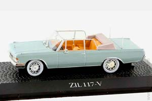 ZIL 117B CONVERTIBLE USSR CAR 1974