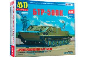 MODEL KIT PANZER BTR-50PK ARMORED TRANSPORTER (USSR RUSSIA) | СБОРНАЯ МОДЕЛЬ БРОНЕТРАНСПОРТЕР БТР-50ПК *СБОРНАЯ МОДЕЛЬ