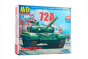 MODEL KIT PANZER BASIC TANK T-72A (USSR RUSSIAN) | СБОРНАЯ МОДЕЛЬ ОСНОВНОЙ ТАНК Т-72А