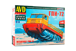 MODEL KIT GPI-72 SCREW SNOW MOBIER (USSR RUSSIAN) | СБОРНАЯ МОДЕЛЬ ГПИ-72 ШНЕКОВЫЙ СНЕГОБОЛОТОХОД *СБОРНАЯ МОДЕЛЬ