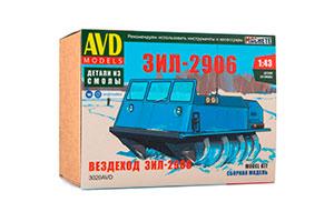 MODEL KIT ATV ZIL-2906 (USSR RUSSIAN) | СБОРНАЯ МОДЕЛЬ ВЕЗДЕХОД ЗИЛ-2906 *СБОРНАЯ МОДЕЛЬ