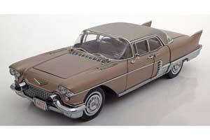 Cadillac Eldorado Brougham 1957 Kenya Beige