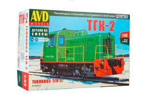 MODEL KIT TRAIN TGK-2 (USSR RUSSIA) | СБОРНАЯ МОДЕЛЬ ТЕПЛОВОЗ ТГК-2