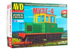 MODEL KIT TRAIN MUZG-4 MOTOVOZ (USSR RUSSIA) | СБОРНАЯ МОДЕЛЬ МОТОВОЗ МУЗГ-4