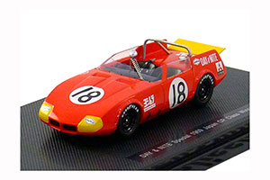 MITSUBISHI DAY NITE SPECIAL #18 JAPAN GP 1969