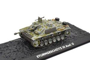 TANK PANZER STUG. III AUSF. G (SD-KFZ. 142/1) 1944