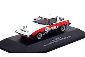 MAZDA RX-7 #20 WIN PERCY BTCC 1980 *МАЗДА МАСДА