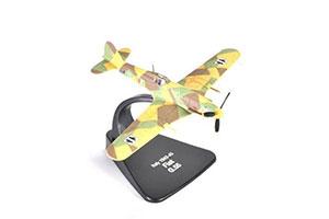 FIAT G55 CENTAURO AIR FORCE ITALY 1944 | ВВС ИТАЛЬЯНСКОЙ СОЦИАЛЬНОЙ РЕСПУБЛИКИ 1944