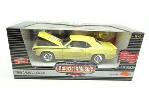 Chevrolet Camaro SS396 Daytona 1969 Yellow Black Stripes