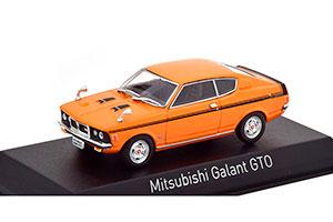 MITSUBISHI GALANT GTO (A53C) 1970 ORANGE