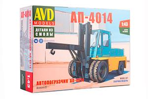 MODEL KIT AUTO LOADER AP-4014 (USSR RUSSIAN CAR) | СБОРНАЯ МОДЕЛЬ АВТОПОГРУЗЧИК АП-4014