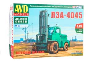 MODEL KIT LOADER LZA-4045 (USSR RUSSIA) | СБОРНАЯ МОДЕЛЬ ПОГРУЗЧИК ЛЗА-4045