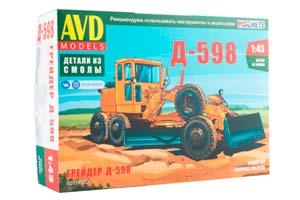 MODEL KIT GRAIDER D-598 (USSR RUSSIA) | СБОРНАЯ МОДЕЛЬ АВТОГРЕЙДЕР Д-598 *СБОРНАЯ МОДЕЛЬ