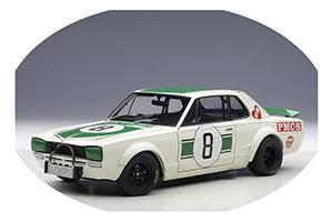 Nissan Skyline GT-R (KPGC10) RHD No.8 GP Japan M.Hasemi 1971