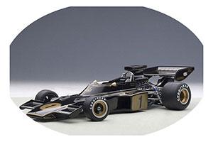 Lotus 72 E 1973 Fittipaldi #1 Composite Model/No Openings