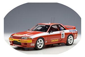 NISSAN SKYLINE GT-R (R32) WINNER BATHURST 1992 SKAIFE/RICHARDS