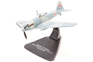 ILYSHIN IL-10 108-GSHAP GERMANY 1945| ИЛЬЮШИН ИЛ-10 108-Й ГШАП ГЕРМАНИЯ *ИЛЬЮШИН ИЛ