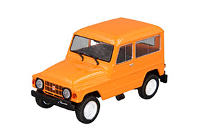 MOSKVICH 2150 (USSR RUSSIA) ORANGE | МОСКВИЧ 2150 АВТОЛЕГЕНДЫ СССР #97