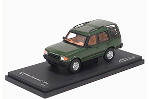 LAND ROVER DISCOVERY 1996 DARK GREEN