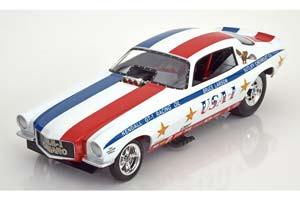 Chevrolet Camaro USA-1 Funny Car 1970 Larson