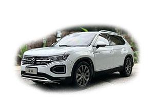 VW VOLKSWAGEN TAYRON 2019 WHITE