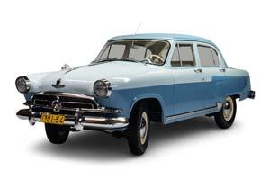 GAZ 21 VOLGA (USSR RUSSIA) 1958 BLUE/IVORY | ВОЛГА ГАЗ 21 (ДЛИНА МОДЕЛИ ОКОЛО 45 СМ) *ГАЗ ГОРЬКОВСКИЙ АВТОЗАВОД ГОРЬКИЙ