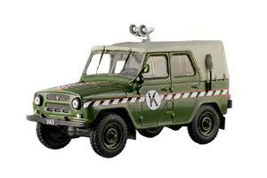 UAZ 469 USSR ARMY POLICE CAR 1985 AT SERVICE #57 (USSR RUSSIAN) | АВТОМОБИЛЬ НА СЛУЖБЕ #57 УАЗ 469 КОМЕНДАТУРА *УАЗ УЛЬЯНОВСКИЙ АВТОЗАВОД
