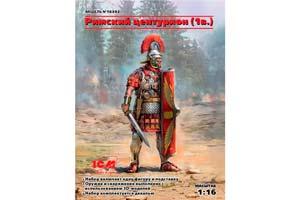 MODEL KIT ROMAN CENTURION (1ST CENTURY) | ROMAN CENTURION (1ST CENTURY) *СБОРНАЯ МОДЕЛЬ