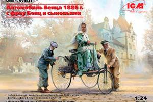 MODEL KIT BENZ PATENT-MOTORWAGEN 1886   BENZ PATENT-MOTORWAGEN 1886 *СБОРНАЯ МОДЕЛЬ