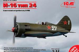 MODEL KIT SOVIET FIGHTER POLIKARPOV I-16 TYPE 24   СОВЕТСКИЙ ИСТРЕБИТЕЛЬ ПОЛИКАРПОВ И-16 ТИП 24